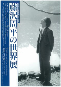 日々の雑学 2005年10月